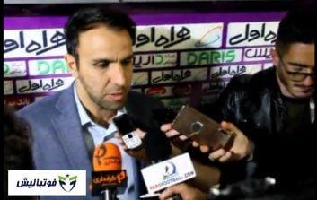 مصاحبه اختصاصی پارس فوتبال با محسن خلیلی در پایان دیدار پرسپولیس و سپاهان
