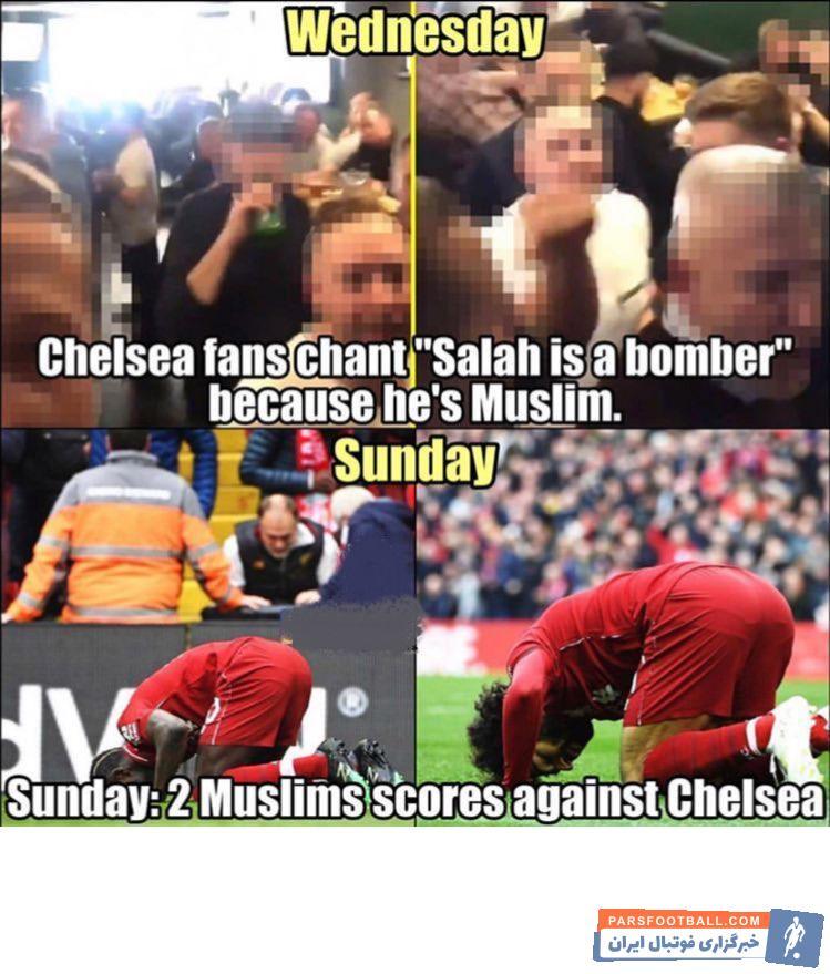 در حالی که هواداران چلسی محمد صلاح ستاره مسلمان لیورپول را بمبگذار نامیدند، محمد صلاح و دیگر همتیمی مسلمانش برابر تیم آنها گلزنی کردند!