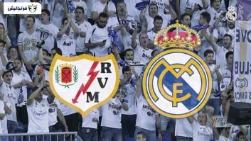 کلیپی از خلاصه بازی تیم های رایو وایه کانو و رئال مادرید در بازی های لالیگای اسپانیا ۸ اردیبهشت ۹۸