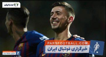 لنگلت ؛ برترین مهارت های دفاعی کلمنت لنگلت مدافع باشگاه فوتبال بارسلونا