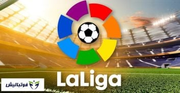 تمامی گلهای هفته 36 لالیگا اسپانیا 19-2018
