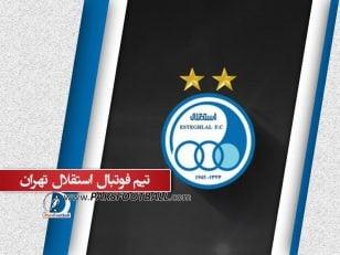 کسب عنوان بهترین خط دفاع تاریخ لیگ برتر با 13 گل خورده برای استقلال