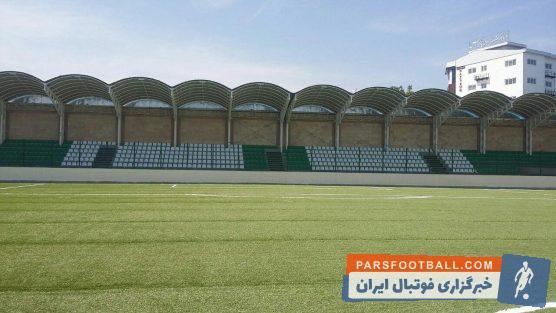 استادیوم شهدای نوشهر