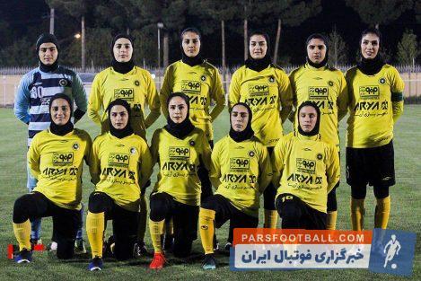 لیگ برتر بانوان - سپاهان