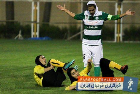 لیگ برتر بانوان