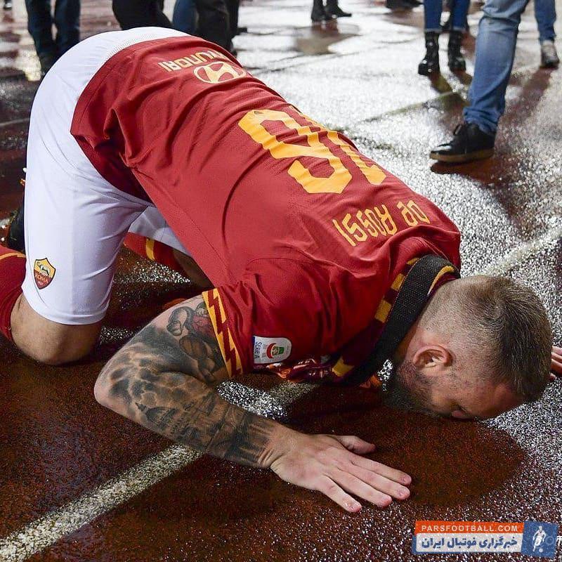 دیشب رم با وجود پیروزی از صعود به چمپیونزلیگ بازماند ولی همه چیز تحتالشعاع خداحافظی احساسی دانیله دهروسی با هواداران این تیم قرار گرفت.