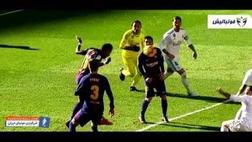 فوتبال ؛ گلزنی و نجات دروازه از سوی بازیکنان به کمک دست در فوتبال جهان