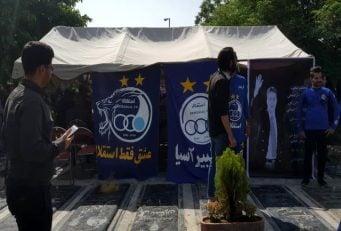 پرسپولیس - ناصر حجازی