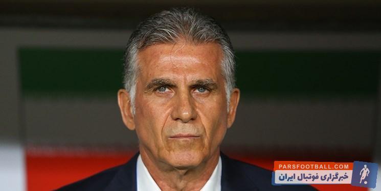 کی روش ؛ شکایت رسمی فرداسیون فوتبال ایران از کارلوس کی روش