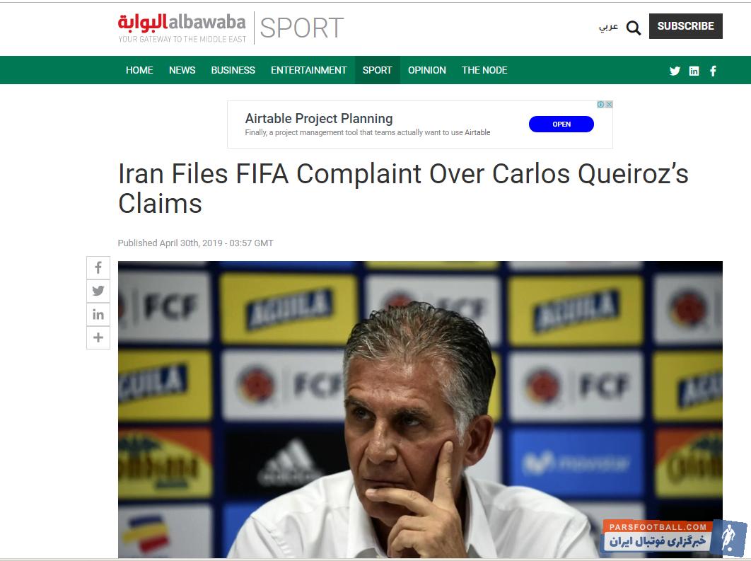 شکایت رسمی فدراسیون فوتبال ایران از کارلوس کی روش