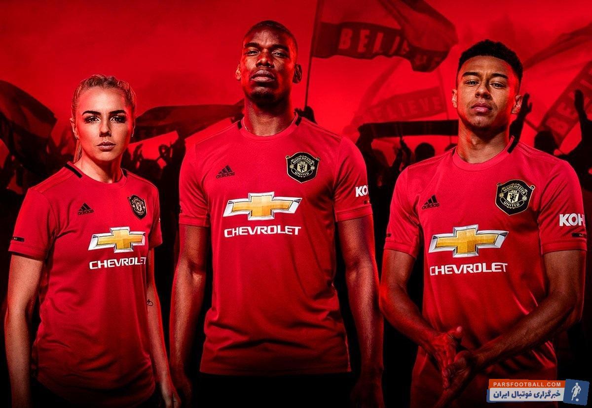 باشگاه منچستریونایتد هم امروز به صورت رسمی پیراهن جدید منچستریونایتد که در فصل ۲۰۲۰-۲۰۱۹ مورد استفاده قرار خواهد گرفت را معرفی کرد.