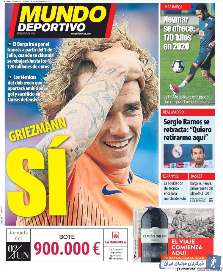 شبکه رادیویی کادناسر مدعی شد آنتوان گریزمن با باشگاه بارسلونا قرارداد بسته و روزنامه موندو هم مدعی شد گریزمن یکم جولای معرفی خواهد شد.