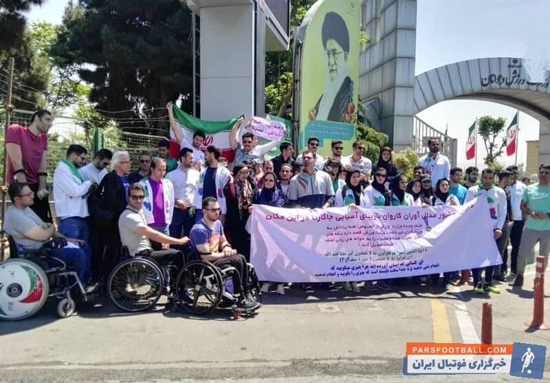 تعدادی از ورزشکاران و مدالآوران بازیهای آسیایی و پاراآسیایی کشورمان صبح دیروز مقابل در وزارت ورزش و جوانان تجمع کردند.