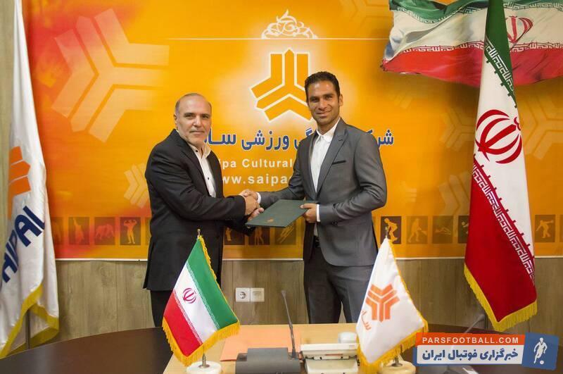 ابراهیم صادقی سرمربی جدید سایپا است ابراهیم صادقی با حضور در دفتر مدیرعامل این باشگاه حکم سرمربیگری خودش را دریافت کرد.