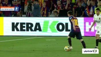 بررسی عملکرد لیونل مسی در دیدار برابر والنسیا فینال جام حذفی اسپانیا