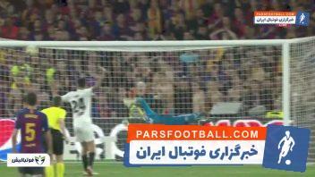 خلاصه بازی بارسلونا 1-2 والنسیا فینال جام حذفی