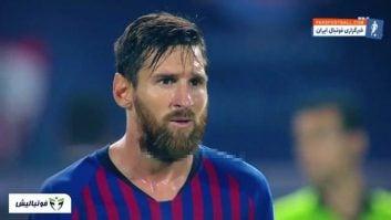 مسی ؛ برترین گل ها و دریبل های لیونل مسی در فصل 2018/2019