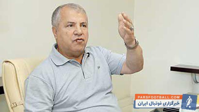 پروین ؛ تصویر خانوادگی علی پروین اسطوره باشگاه فوتبال پرسپولیس