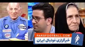 سوتی جالب و عجیب شوماخر ایرانی در برنامه زنده اختیاریه