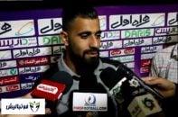 مصاحبه اختصاصی با محمدحسین کنعانی زادگان پس از تساوی یک بر یک پرسپولیس - ماشین سازی