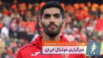 انصاری ؛ حضور محمد انصاری بازیکن پرسپولیس بر سر مزار شهدا
