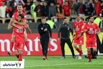 خلاصه بازی سپاهان 0 - پرسپولیس 1 ؛ نیمه نهایی جام حذفی