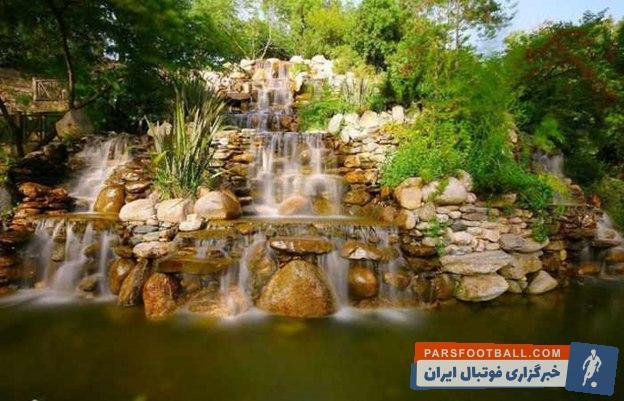 پارک مشهور ترکیه