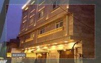 راهنمای کامل رزرو هتل و هتل آپارتمان در مشهد