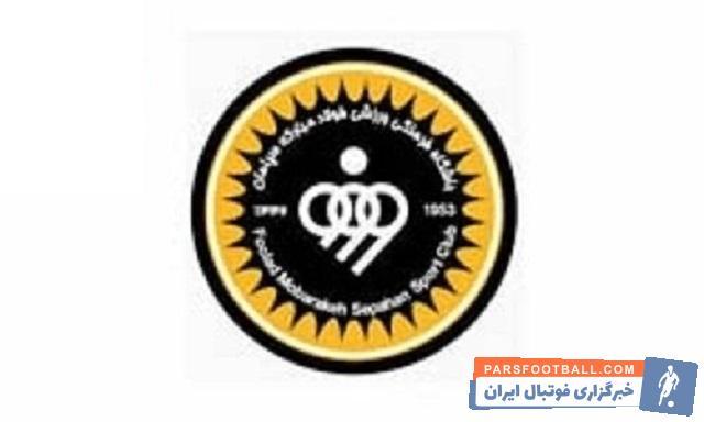 کمک دو میلیارد و پانصدی طلایی پوشان به زندانیان