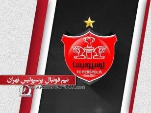 پرسپولیس در رتبه اول ایران و 175 جهان در بین تیمهای باشگاهی
