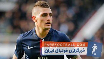 وراتی ؛ برترین گل ها و مهارت های مارکو وراتی ستاره ایتالیایی باشگاه فوتبال پاری سن ژرمن