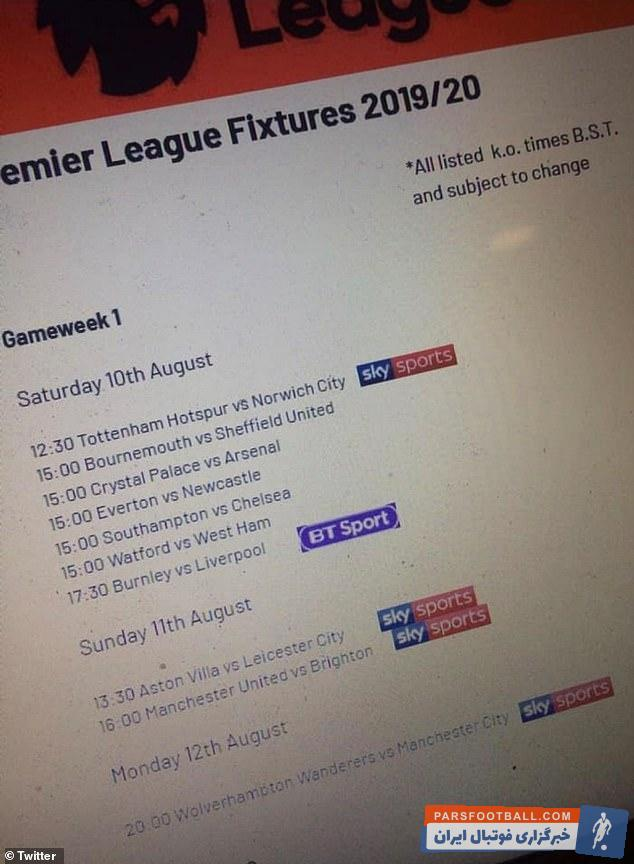 درحالیکه قرار است برنامه رسمی مسابقات لیگ برتر انگلیس فردا اعلام شود دیلیمیل از انتشار پیش از موعد لیست مسابقات، یک روز پیش از اعلام رسمی آن خبر داد.