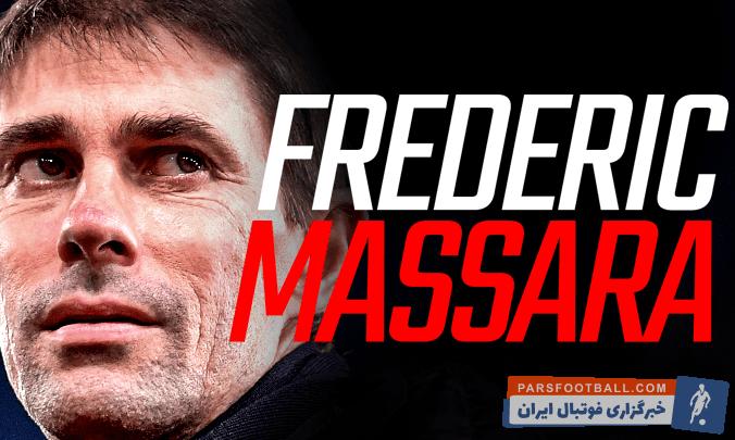 تغییر و تحولات مدیریتی در میلان ادامه دارد و حالا فدریک ماسارا نیز به جمع اعضای مدیریتی این باشگاه اضافه شده است فدریک ماسارا مدیر ورزشی شد.