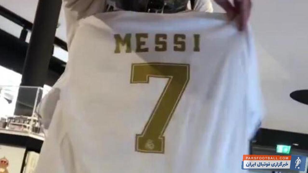 در سال های اخیر همیشه بین هواداران رئال مادرید و بارسلونا بر سر کیفیت لیونل مسی و کریستیانو رونالدو، دو فوق ستاره دنیای فوتبال کشمکش های فراوانی بوده.