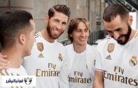 رونمایی از کیت جدید و زیبای باشگاه رئال مادرید