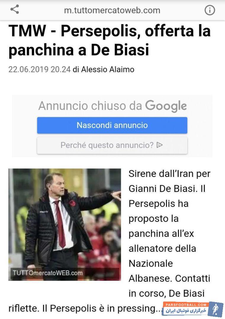 یک سایت ایتالیایی از مذاکرات فشرده باشگاه پرسپولیس با جیانی دبیازی خبر داد. این در حالی است که اسامی دیگری نیز برای پرسپولیس مطرح شده است.
