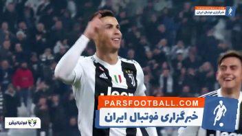سری آ ؛ شادی های گل جالب و دیدنی از ستاره های سری آ ایتالیا در فصل 2018/2019