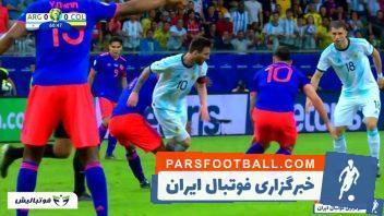 مسی ؛ عملکرد لیونل مسی فوق ستاره تیم ملی آرژانتین در دیدار برابر کلمبیا