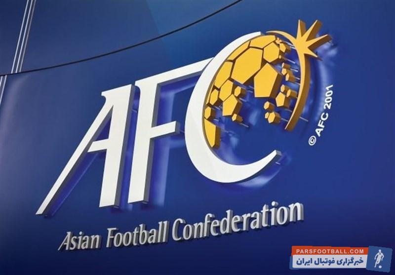 AFC فدراسیون فوتبال - استقلال AFC استراماچونی - کنفدراسیون فوتبال آسیا - پرسپولیس