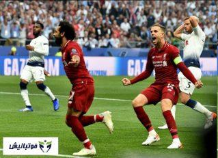خلاصه بازی تاتنهام 0 - لیورپول 2 ؛ فینال لیگ قهرمانان اروپا