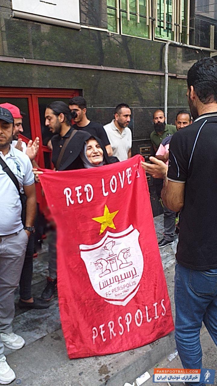 حضور قابل توجه پیرزن های پرسپولیسی در تجمع اعتراضی