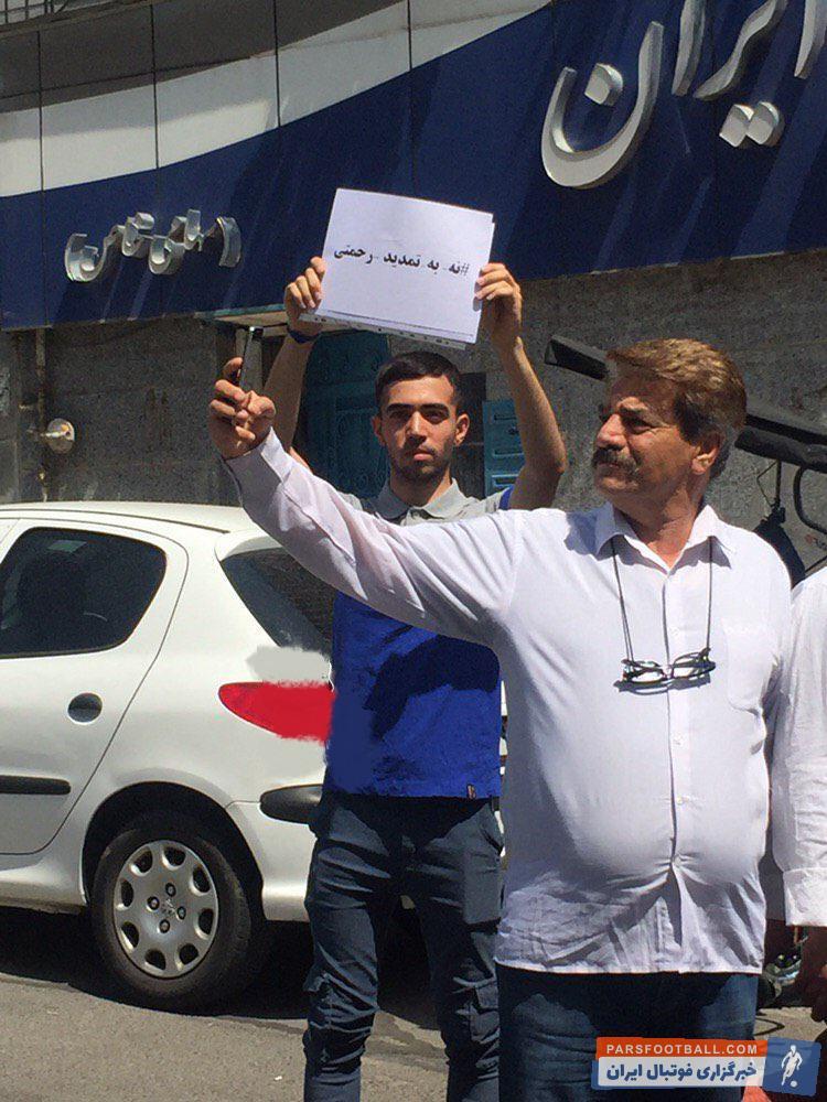 برخی از هوادارانی که جلوی ورزشگاه استقلال تجمع کرده بودند به مهدی رحمتی اعتراض داشتند و کاغذی با عنوان نه به تمدید قرارداد مهدی رحمتی در دست داشتند.