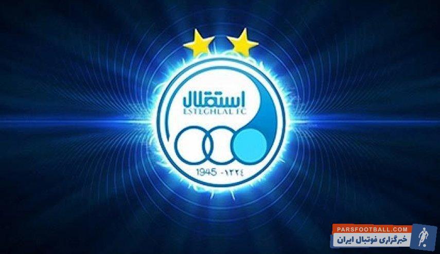 استقلال سومین باشگاه پر درآمد قاره آسیا در فیفا ؛ خبرگزاری پارس فوتبال
