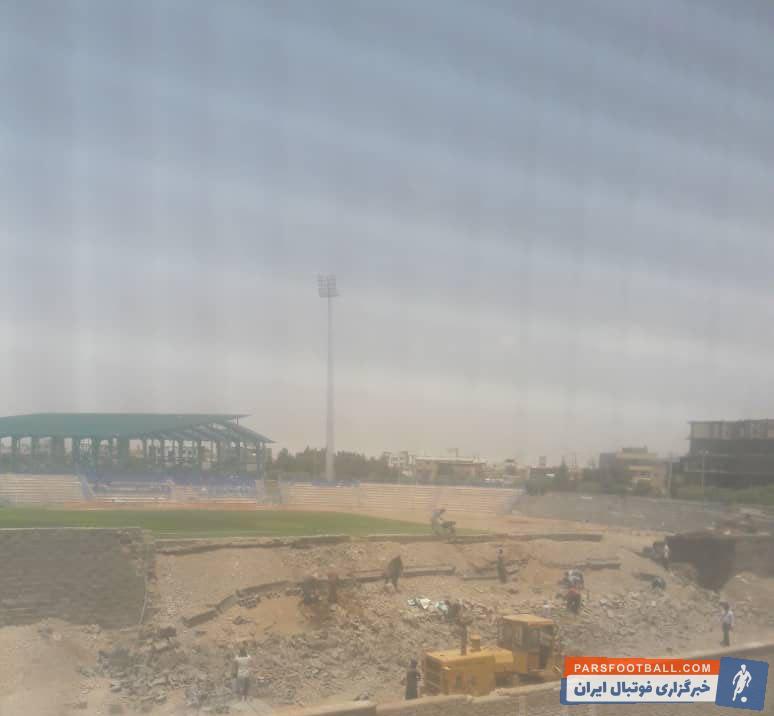 ورزشگاه امام علی