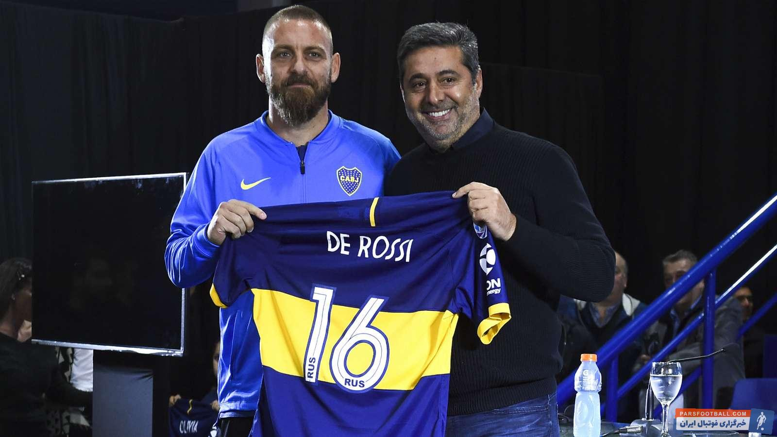 باشگاه آرژانتینی بوکا جونیورز، دانیله دهروسی ، ستاره سابق و محبوب باشگاه رم را به عنوان بازیکن جدید خود به رسانهها معرفی کرد.