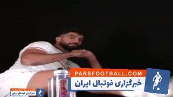 والیبال ؛ چالش بطری بازیکنان تیم ملی والیبال ؛ خبرگزاری پارس فوتبال