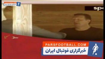 ایران ؛ سرمربی های خارجی فعال در ورزش ایران در نقش رابزنان فرهنگی
