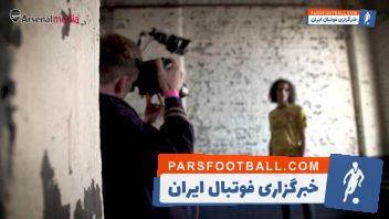 آرسنال ؛ پشت صحنه رونمایی از پیراهن دوم باشگاه فوتبال آرسنال انگلیس