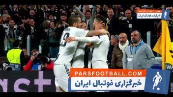 رونالدو ؛ خوشحالی بعد از گل کریستیانو رونالو فوق ستاره پرتغالی فوتبال جهان