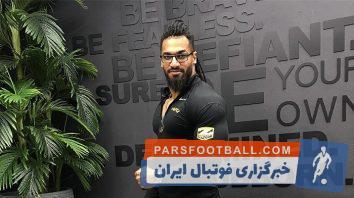 رجبی ؛ سوتی پیمان رجبی در پرش از روی مانع ؛ خبرگزاری پارس فوتبال